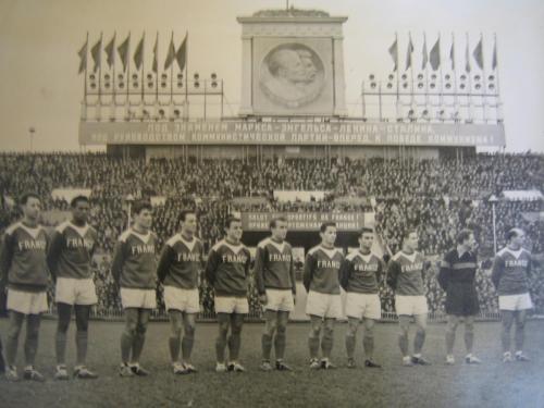 Jean en équipe de France (4)